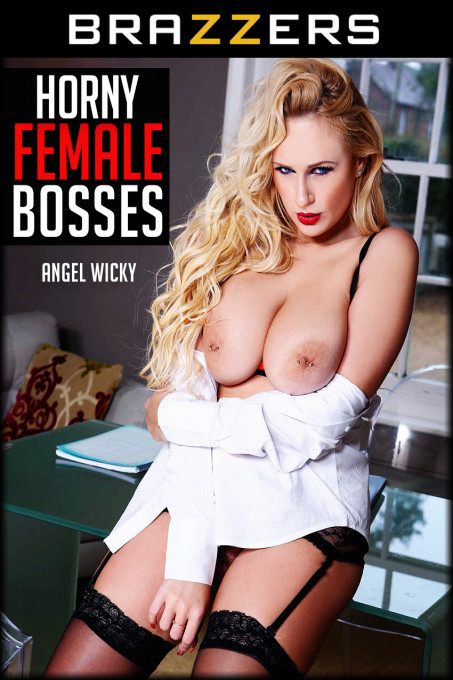Horny Female Bosses
