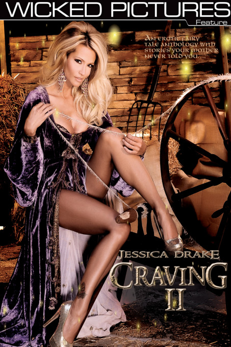 """Craving II - The Highly Anticipated Sequel to the Runaway Blockbuster """"The Craving"""""""